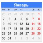 Cоздаем календарь в Inkscape