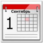 Иконка календаря в inkscape
