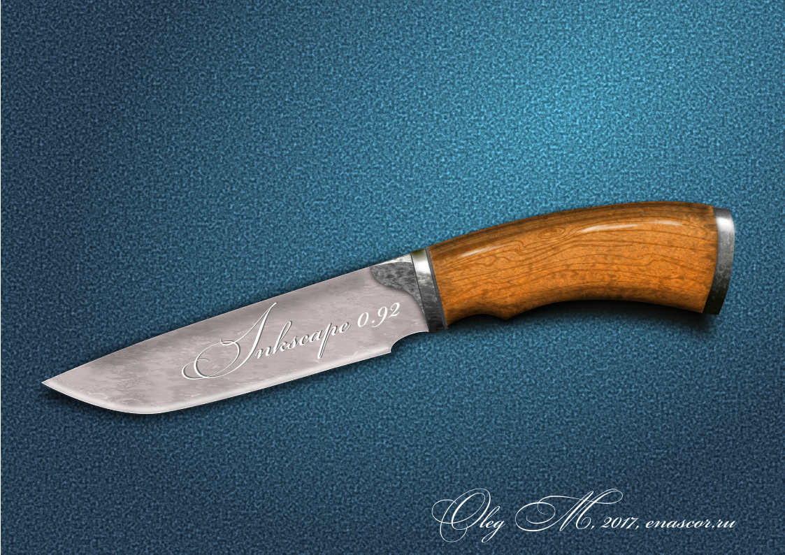 рисунок ножа в inkscape