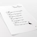 Создание векторного изображения листов бумаги