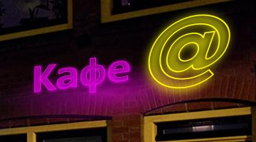 Создаем вывеску на фотографии в Inkscape