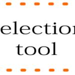 Как выделять объекты в inkscape