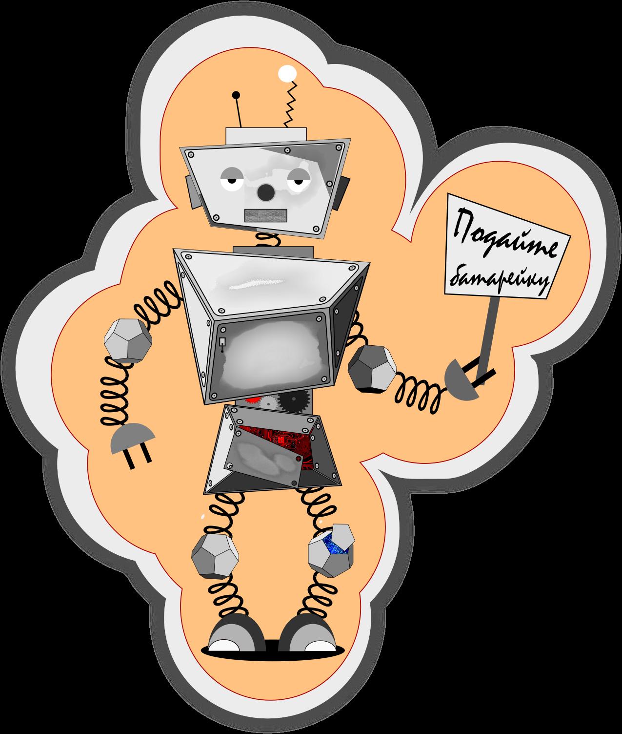 робот Inkscape