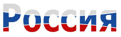 Обрабатываем текст в inkscape