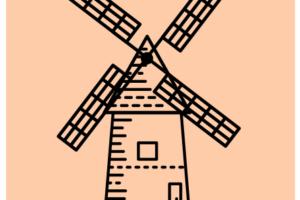 мельница в векторе