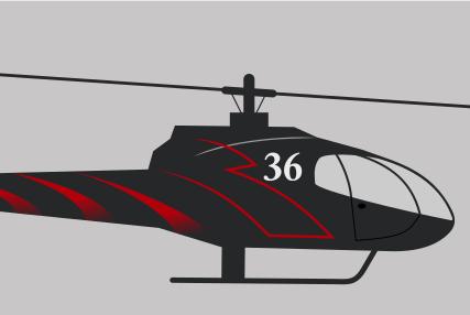 Вертолет вектор
