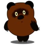 Рисунок персонажа из мультфильма